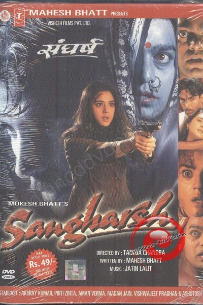 "Poster for the movie ""Sangharsh"""