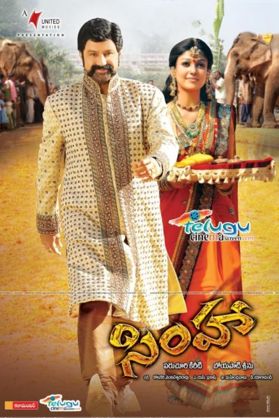 "Poster for the movie ""Simha"""