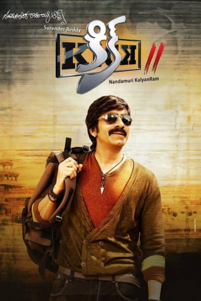 "Poster for the movie ""Kick 2"""