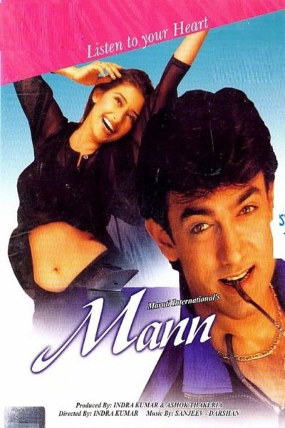 "Poster for the movie ""Mann"""