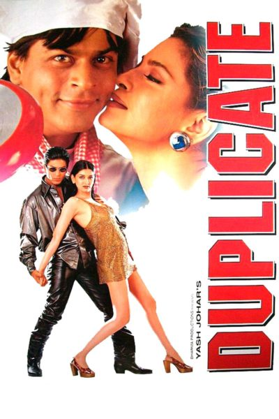 "Poster for the movie ""Duplicate"""