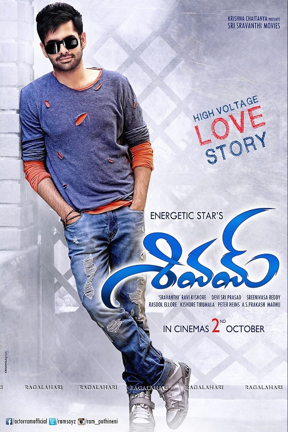 """Poster for the movie """"Shivam"""""""