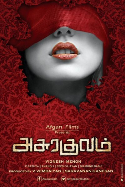 "Poster for the movie ""Asurakulam"""