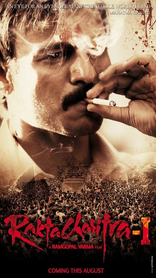 """Poster for the movie """"Rakht Charitra"""""""