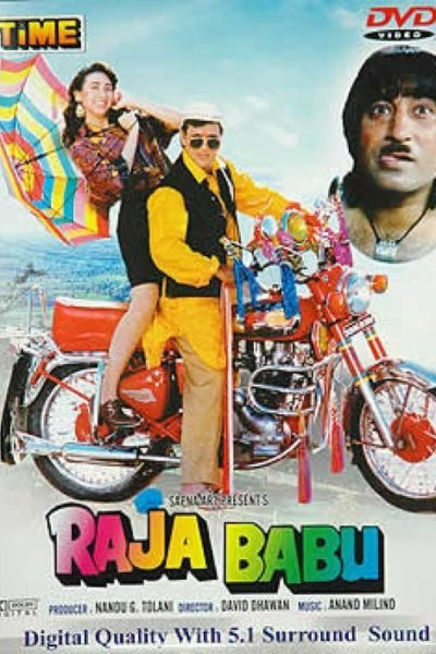 "Poster for the movie ""Raja Babu"""
