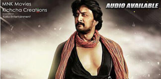 """Poster for the movie """"Maanikya"""""""