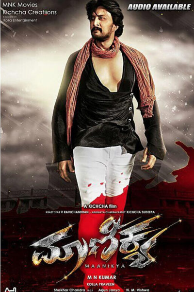 "Poster for the movie ""Maanikya"""