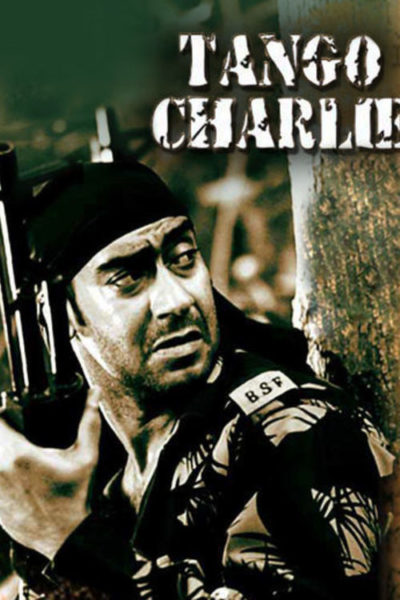 "Poster for the movie ""Tango Charlie"""