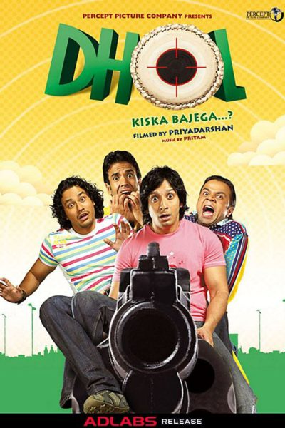"Poster for the movie ""Dhol"""