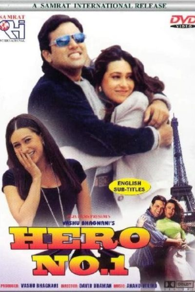 "Poster for the movie ""Hero No.1"""