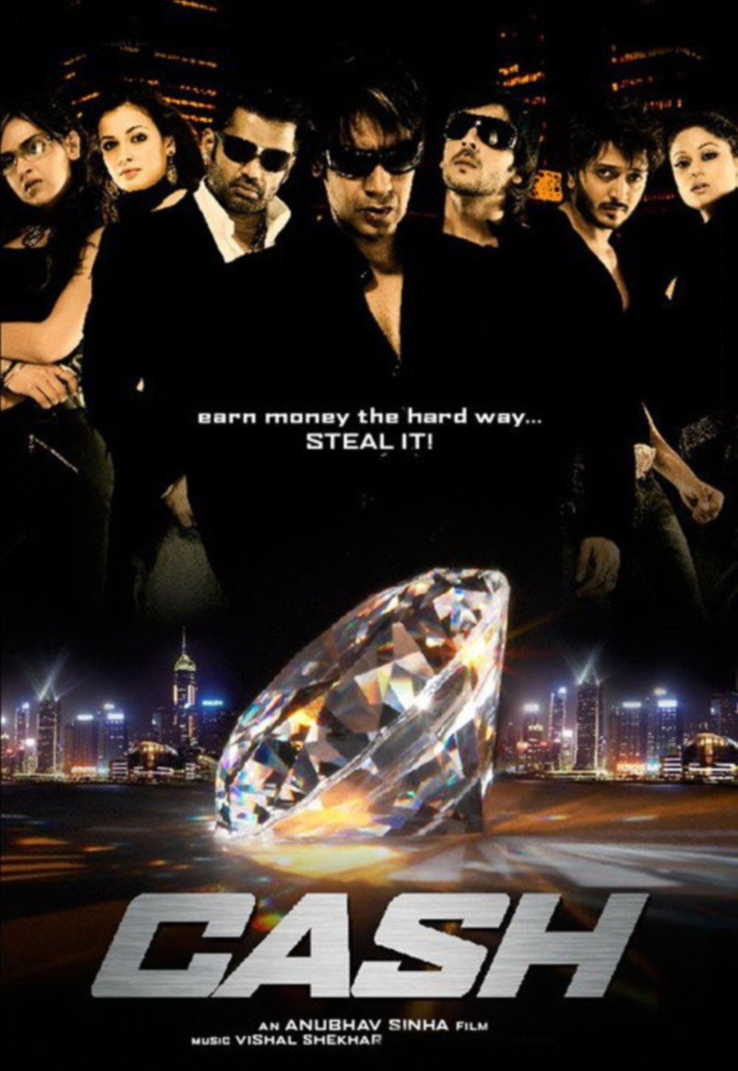 "Poster for the movie ""Cash"""