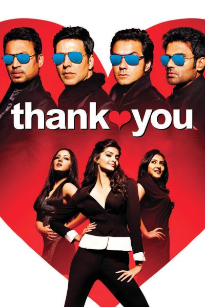 "Poster for the movie ""Thank You"""