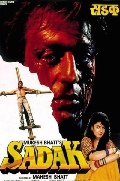 "Poster for the movie ""Sadak"""