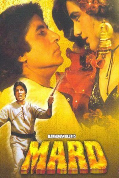 "Poster for the movie ""Mard"""