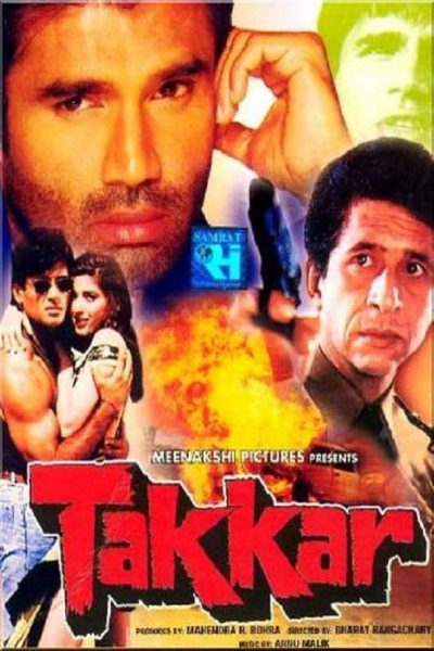 "Poster for the movie ""Takkar"""