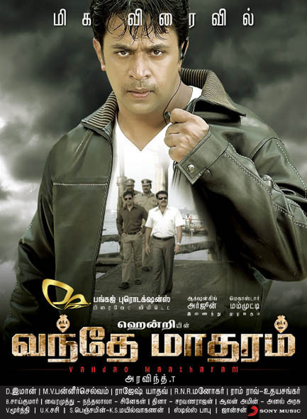 "Poster for the movie ""Vandae Maatharam"""