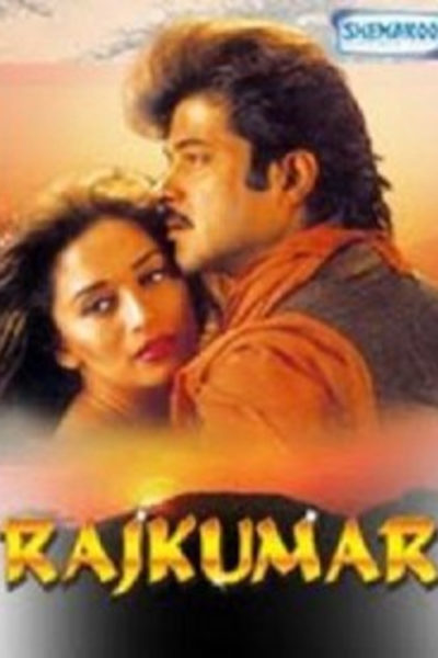 "Poster for the movie ""Rajkumar"""