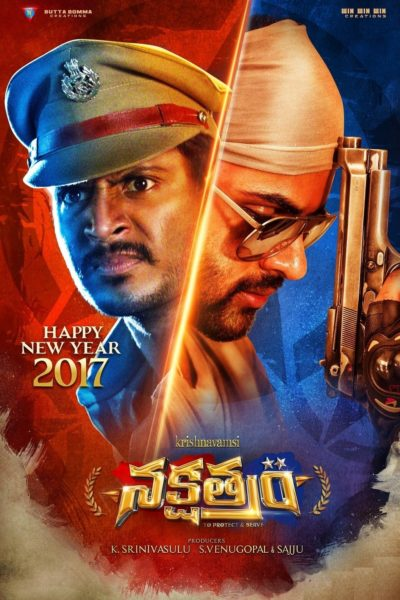 "Poster for the movie ""Nakshatram"""