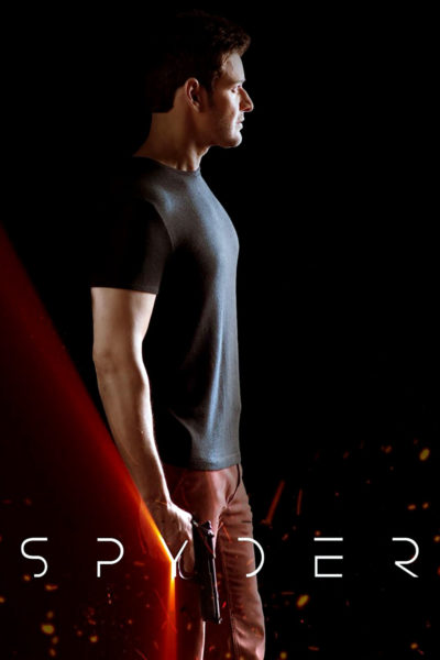 "Poster for the movie ""Spyder"""