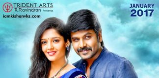 """Poster for the movie """"Sivalinga"""""""