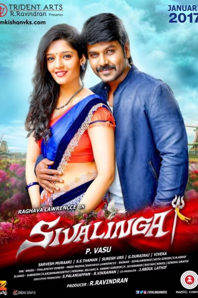 "Poster for the movie ""Sivalinga"""