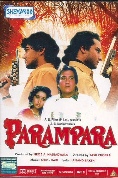 "Poster for the movie ""Parampara"""