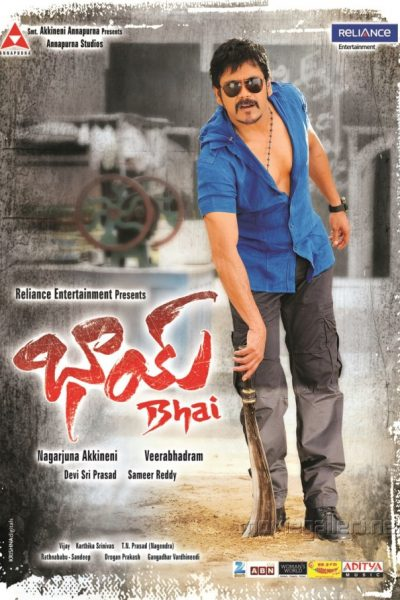 Richa Gangopadhyay, Nagarjuna in Bhai Movie Posters