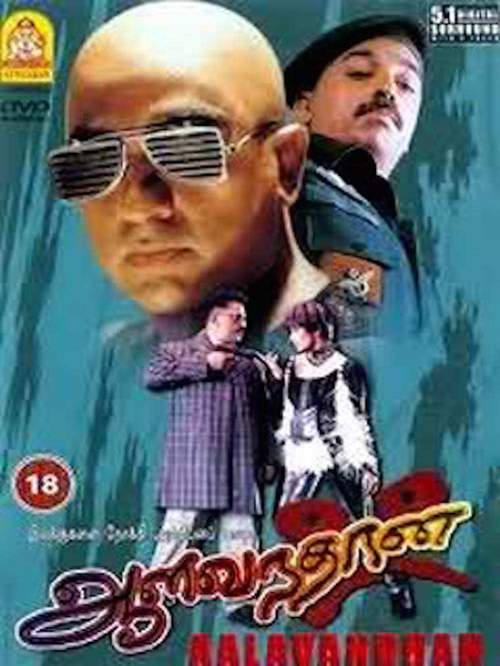 "Poster for the movie ""Aalavandhan"""