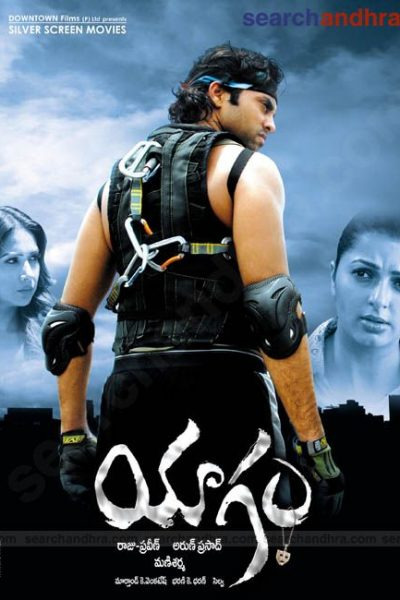 Yagam-Movie-Poster-Designs-16