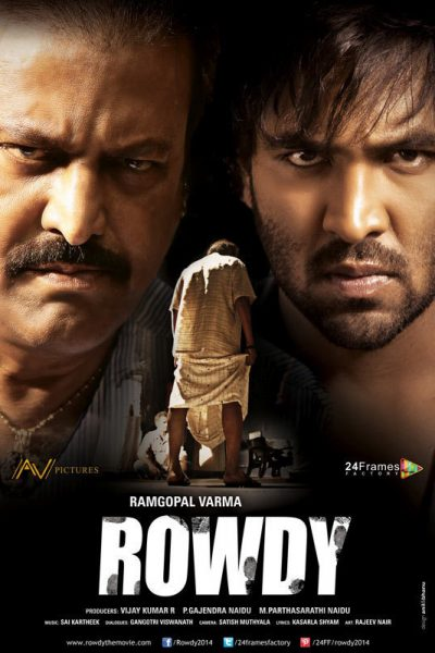 "Poster for the movie ""Rowdy"""