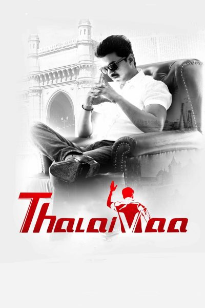 "Poster for the movie ""Thalaivaa"""