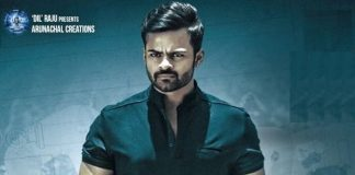 """Poster for the movie """"Jawaan"""""""