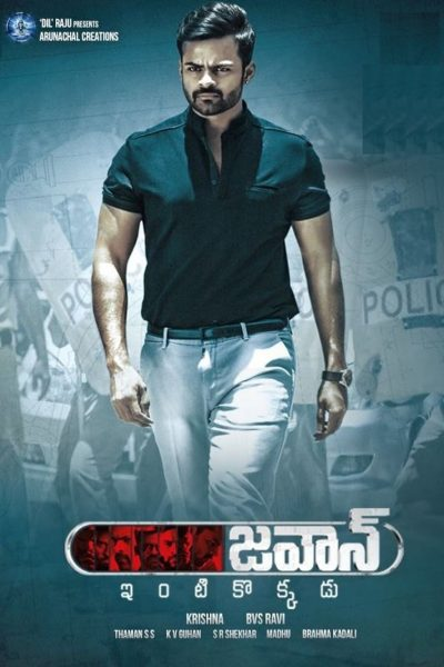 "Poster for the movie ""Jawaan"""