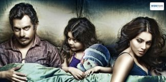 """Poster for the movie """"Aatma"""""""