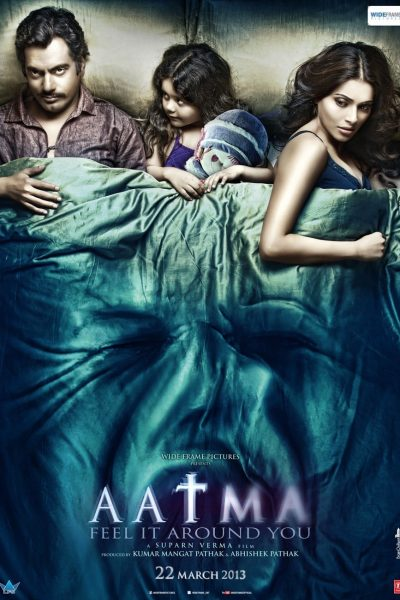 "Poster for the movie ""Aatma"""