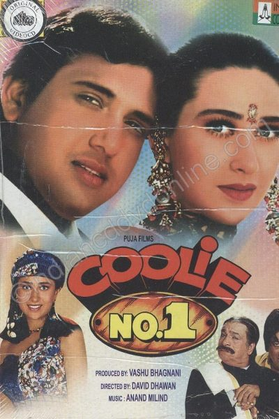"Poster for the movie ""Coolie No. 1"""