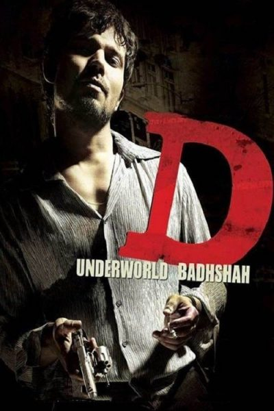 "Poster for the movie ""'D'"""