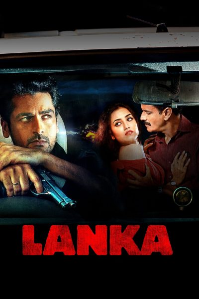 "Poster for the movie ""Lanka"""