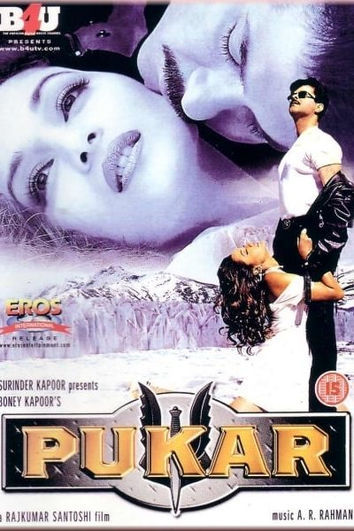 "Poster for the movie ""Pukar"""