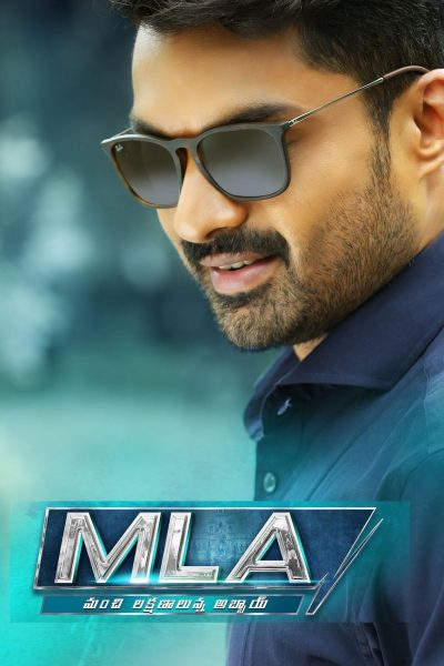 "Poster for the movie ""MLA"""