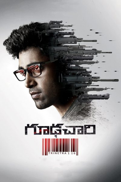 "Poster for the movie ""Goodachari"""