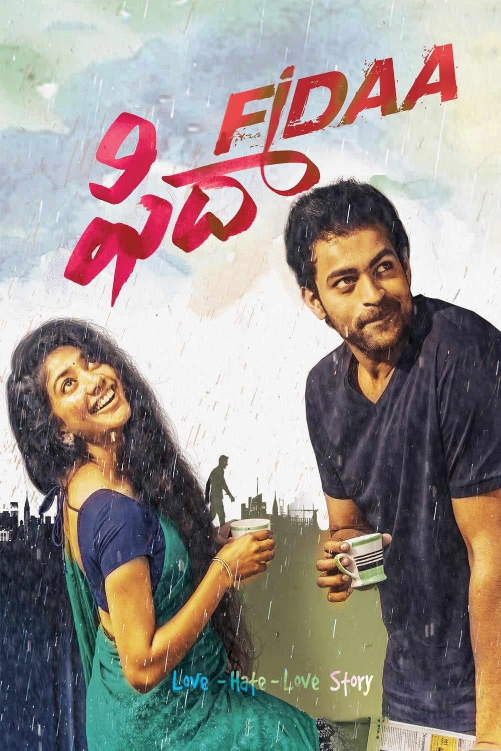 """Poster for the movie """"Fidaa"""""""