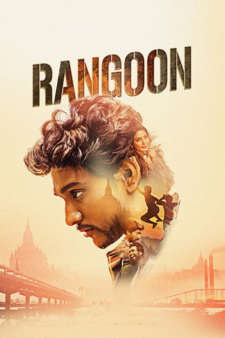 "Poster for the movie ""Rangoon"""