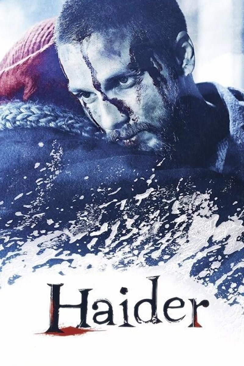 """Poster for the movie """"Haider"""""""