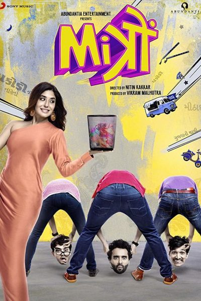 "Poster for the movie ""Mitron"""