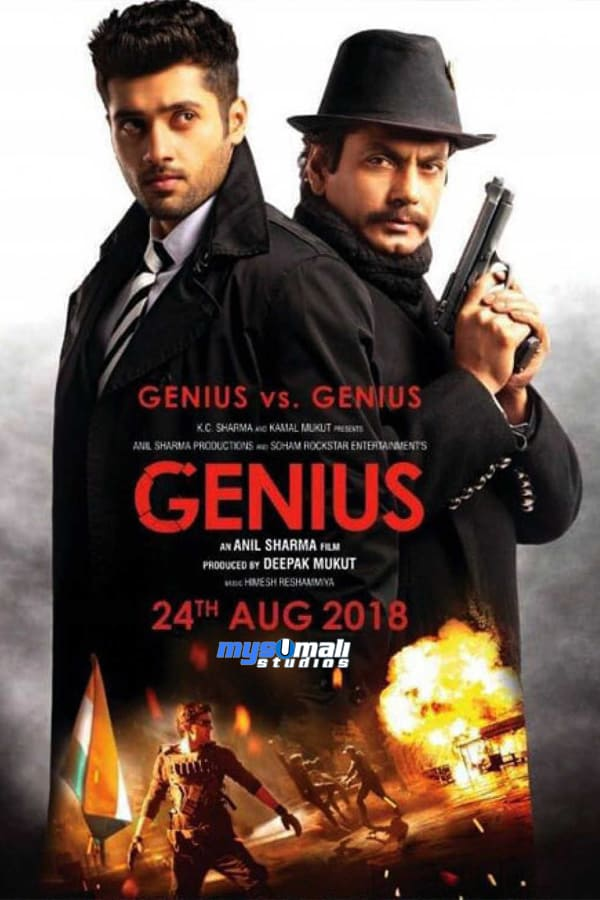 """Poster for the movie """"Genius"""""""