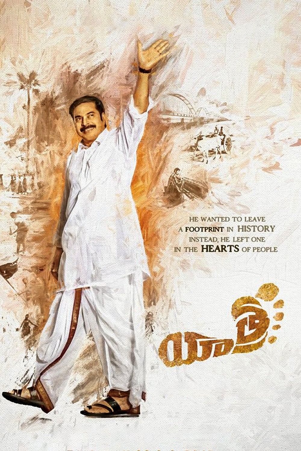 """Poster for the movie """"Yatra"""""""