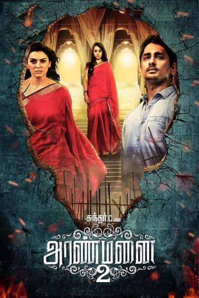 "Poster for the movie ""Aranmanai 2"""