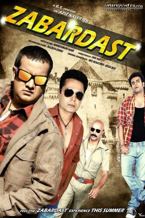 "Poster for the movie ""Zabardast"""