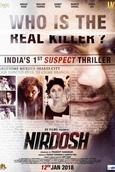 "Poster for the movie ""Nirdosh"""